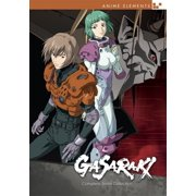 Gasaraki Comp Series Collection Anime Elements [DVD] by Bayview/widowmaker