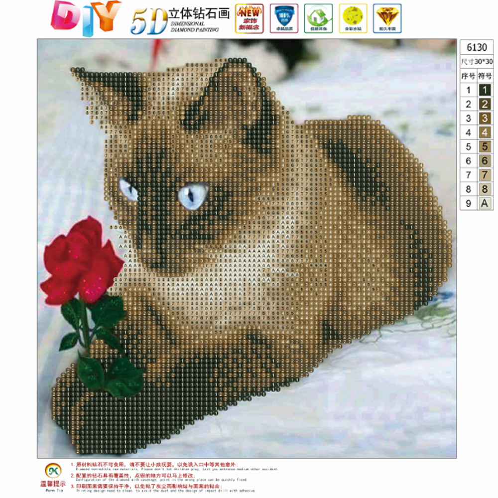 5D Embroidery Paintings Rhinestone Pasted DIY Diamond Painting Cross Stitch A