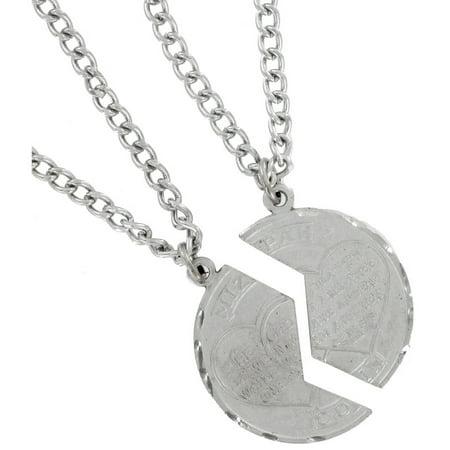 Silver Tone Jewish Mizpah Coin Bond Pendant Necklaces Set