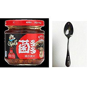 Fansaoguang-Preserved Mushroom 5.53oz + One NineChef Spoon (4 Bottle) by