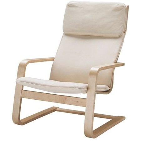 IKEA - PELLO Chair, Holmby natural 3022.232614.148 ()