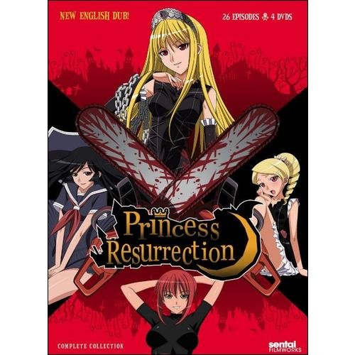 Princess Resurrection: The Complete Collection (Anamorphic Widescreen)