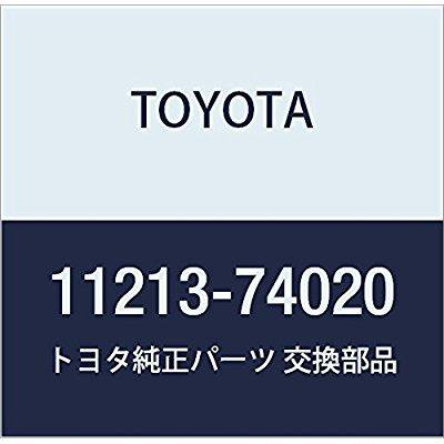 genuine toyota 11213-74020 cylinder head (Toyota Cylinder Head Gasket)