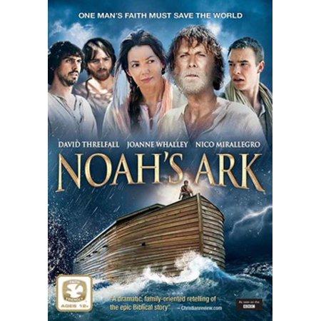 Noah's Ark Baby Room (Noah's Ark (DVD))