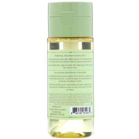 Best Pixi Beauty  Skintreats  Vitamin-C Juice Cleanser  Brightening Cleanser  5 07 fl oz  150 ml deal