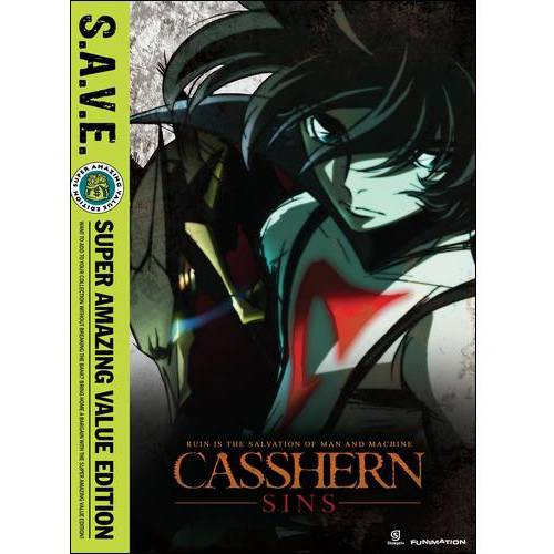 Casshern Sins: The Complete Series (S.A.V.E.) (Widescreen)
