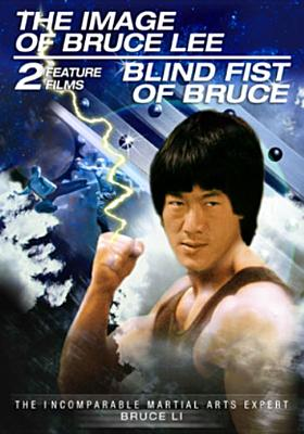Blind Fist of Bruce   IMage of Bruce Lee (DVD) by ECHO BRIDGE ENTERTAINMENT