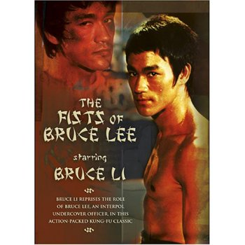 The Fist Of Bruce Lee on DVD