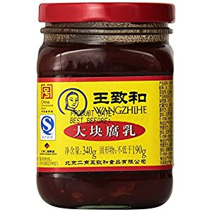 One Free NineChef Spoon + Wangzhihe Fermented Traditional Bean Curd 250g (1 (250g Beans)