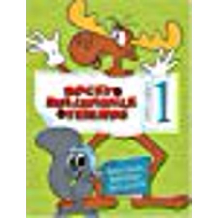 Rocky & Bullwinkle & Friends: Complete Season 1 (Full