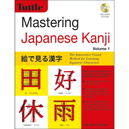 Mastering Japanese Kanji : (JLPT Level N5) The Innovative Visual Method for Learning Japanese Characters (Audio CD