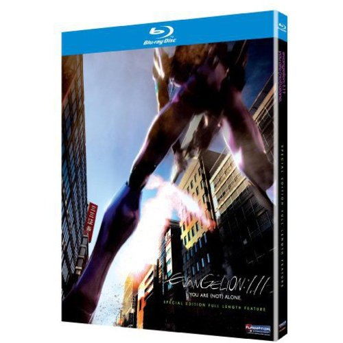 Evangelion 1.11 You Are Not Alone (Japanese) (Blu-ray)