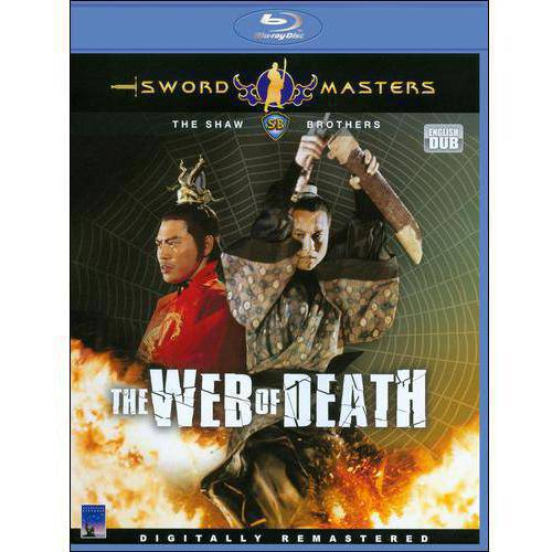 The Sword Masters: The Web Of Death (Blu-ray)