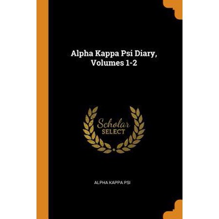 Kappa Alpha Psi Halloween Party (Alpha Kappa Psi Diary, Volumes 1-2)
