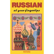 Russian at your Fingertips - eBook