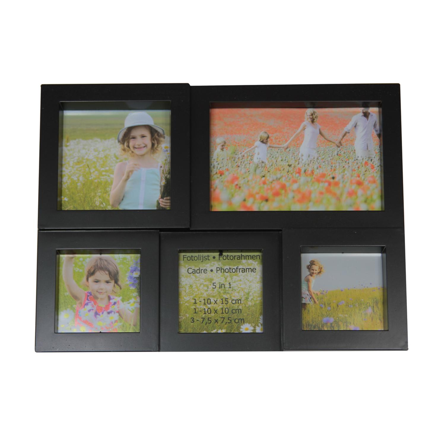"11.5"" Black Multi-Sized Puzzled Photo Picture Frame Collage Wall Decoration"
