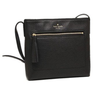 KATE SPADE NEW YORK CHESTER STREET DESSI CROSSBODY BAG](Kate Spade Party Ideas)