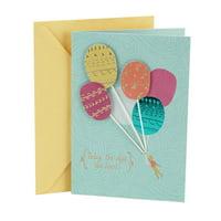 Hallmark Birthday Greeting Card (Balloons)