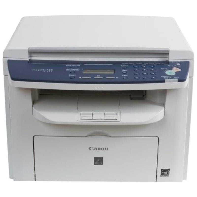 Canon ImageCLASS D420 - multifunction printer ( B/W )