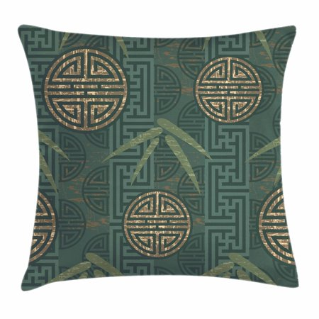 Bamboo Throw Pillow Cushion Cover, Authentic Asian Composition with Oriental Motifs Leaves Eastern Elements, Decorative Square Accent Pillow Case, 18 X 18 Inches, Green Tan Slate Blue, by (Asian Oriental Square Stand)