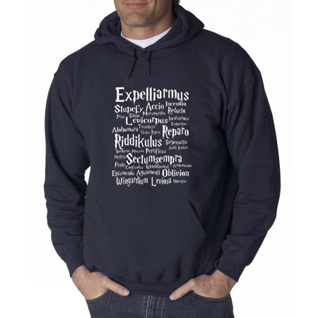 1063 - Hoodie Expelliarmus Riddikulus Harry Potter Sweatshirt