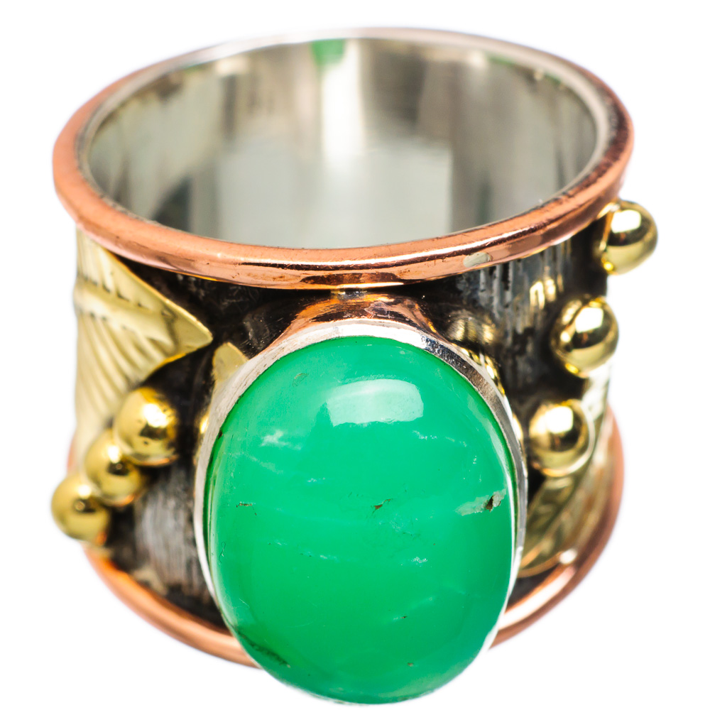 Ana Silver Co Chrysoprase 925 Sterling Silver Ring Size 7.25 RING834140 by Ana Silver Co.