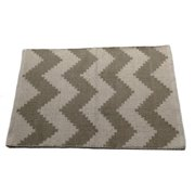 Artim Home Textile Chevron Safari Area Rug