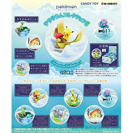 Re-Ment Pokemon Terrarium Collection Series 5 Complete Full Box Set 6 (Pci Series)