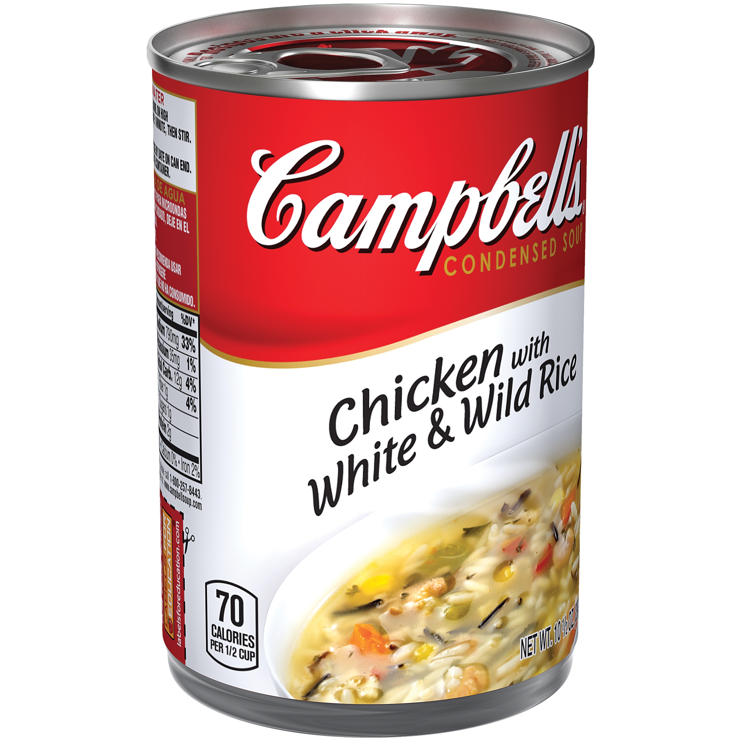 Campbell's Chicken White & Wild Rice Soup 10.5oz