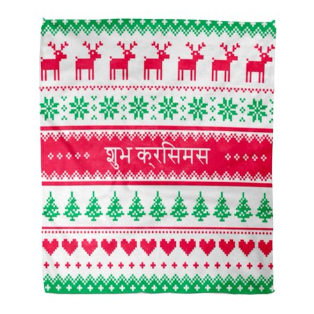 ASHLEIGH Throw Blanket 58x80 Inches Green Sweater Merry Christmas in Hindi Red Ugly Pattern Warm Flannel Soft Blanket for Couch Sofa