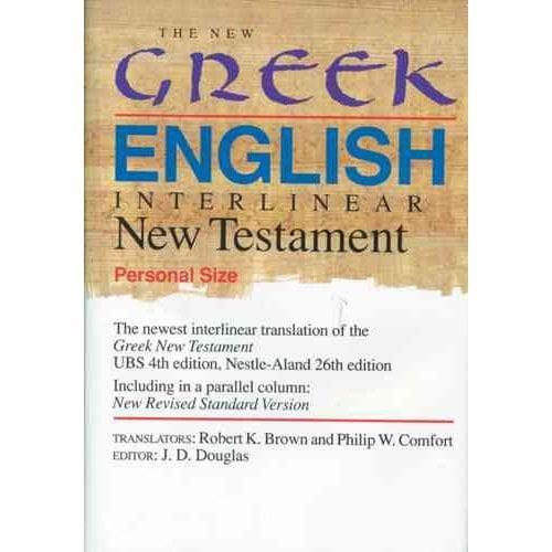 New Greek English Interlinear New Testament-PR-Personal
