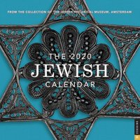 The 2020 Jewish Calendar 16-Month Wall Calendar (Other)