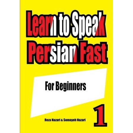 learn how to speak afghanistan