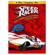 Speed Racer: The Complete Classic Series Collection by LIONSGATE