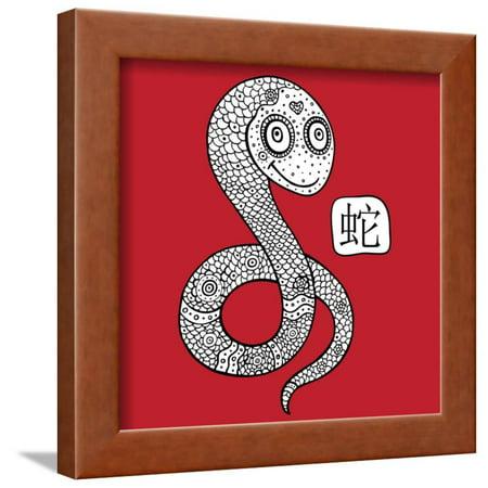 Chinese Zodiac. Animal Astrological Sign. Snake. Framed Print Wall Art By Katyau