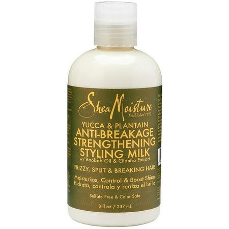 Shea Moisture Yucca & Aloe Thickening Growth Milk 8 oz (Pack of