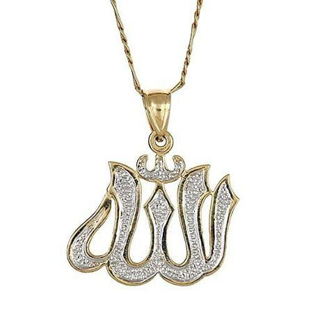 Muslim Allah Pendant Jewelry (10K Yellow Gold Muslim / Islam Allah Pendant w. Figaro Chain (5.9)