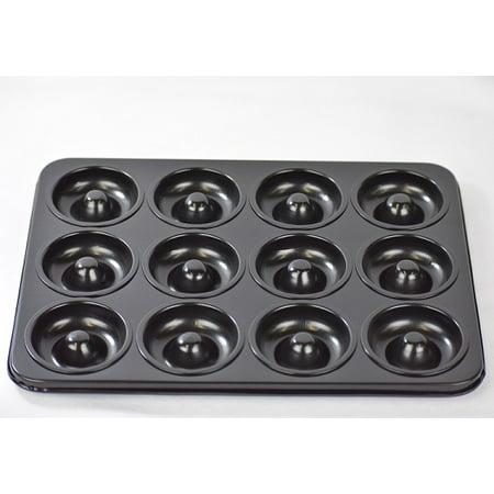 Old Home Kitchen Mini Donut Pan in Black