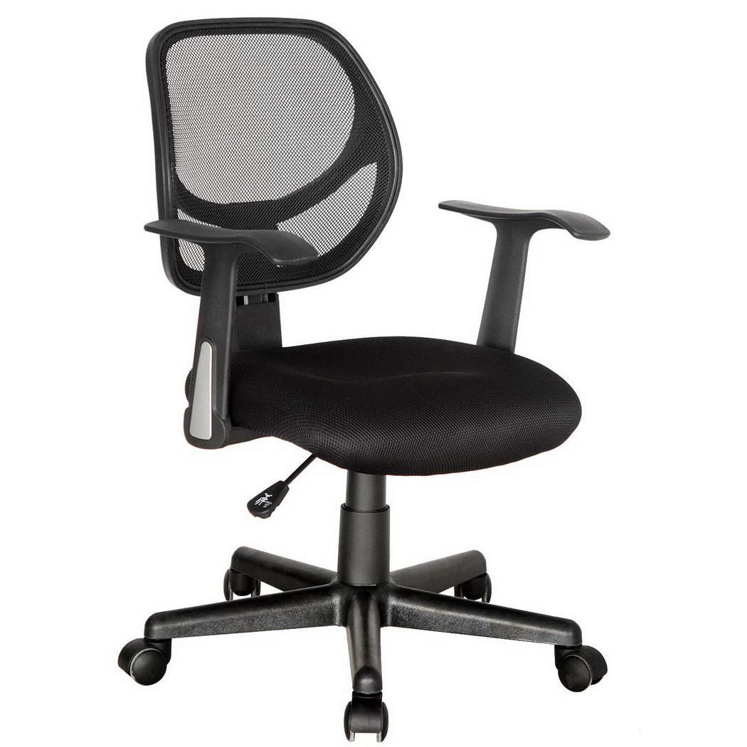 Mesh Mid-Back Mesh Chair Office Chair with Adjustable Armrest Height