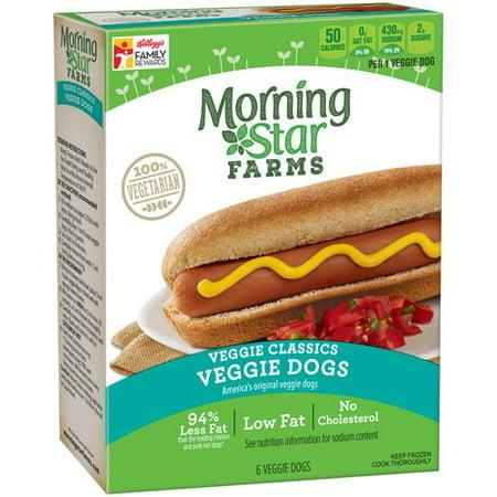 Gluten Free Veggie Dogs