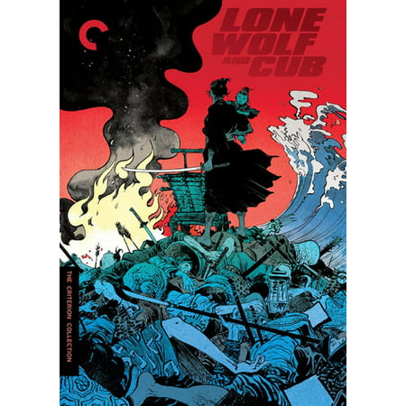 Lone Wolf and Cub (Criterion Collection) (DVD)