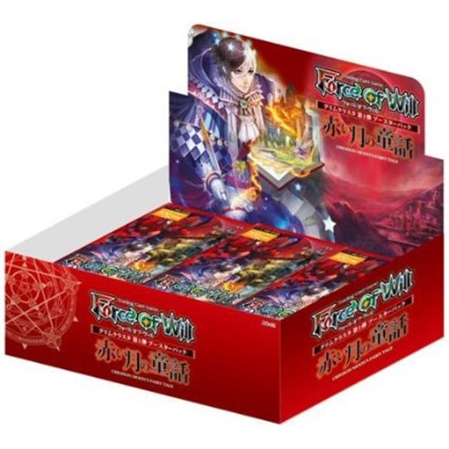 ACD Distribution FOWBG01 Force of Will, Crimson Moons Fairy Tale Booster Pack