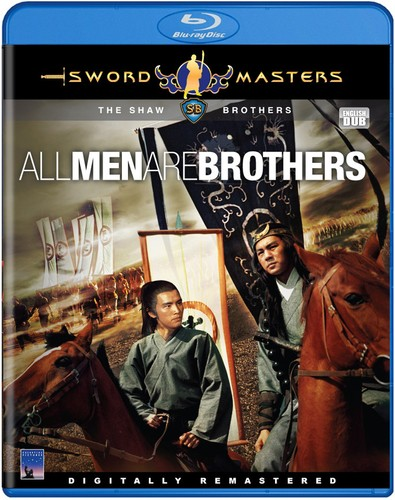 All Men Are Brothers by WELL GO