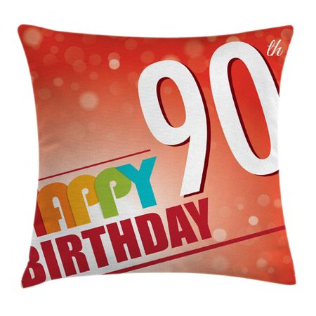 Ambesonne Retro Happy Birthday Greeting Square Pillow - Retro Happy Birthday