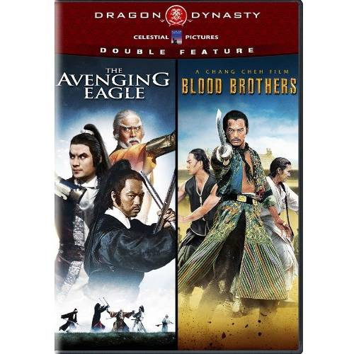 Dragon Dynasty Double Feature: The Avenging Eagle / Blood Brothers (Mandarin) (Widescreen)