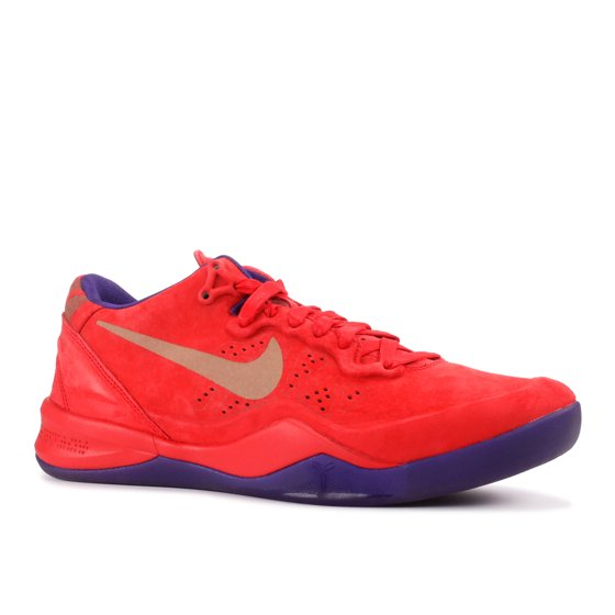 2ff3152394a7 Nike - ZOOM KOBE 8 EXT  YEAR OF THE SNAKE  - 582554-600 - Walmart.com