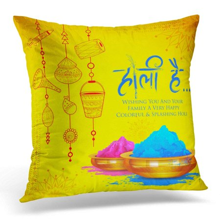 ARHOME Colorful Promotional for Festival Colors Celebration with Message in Hindi Holi Hain Meaning Its Pillow Case Pillow Cover 20x20 (Meaning Of Their And There In Hindi)