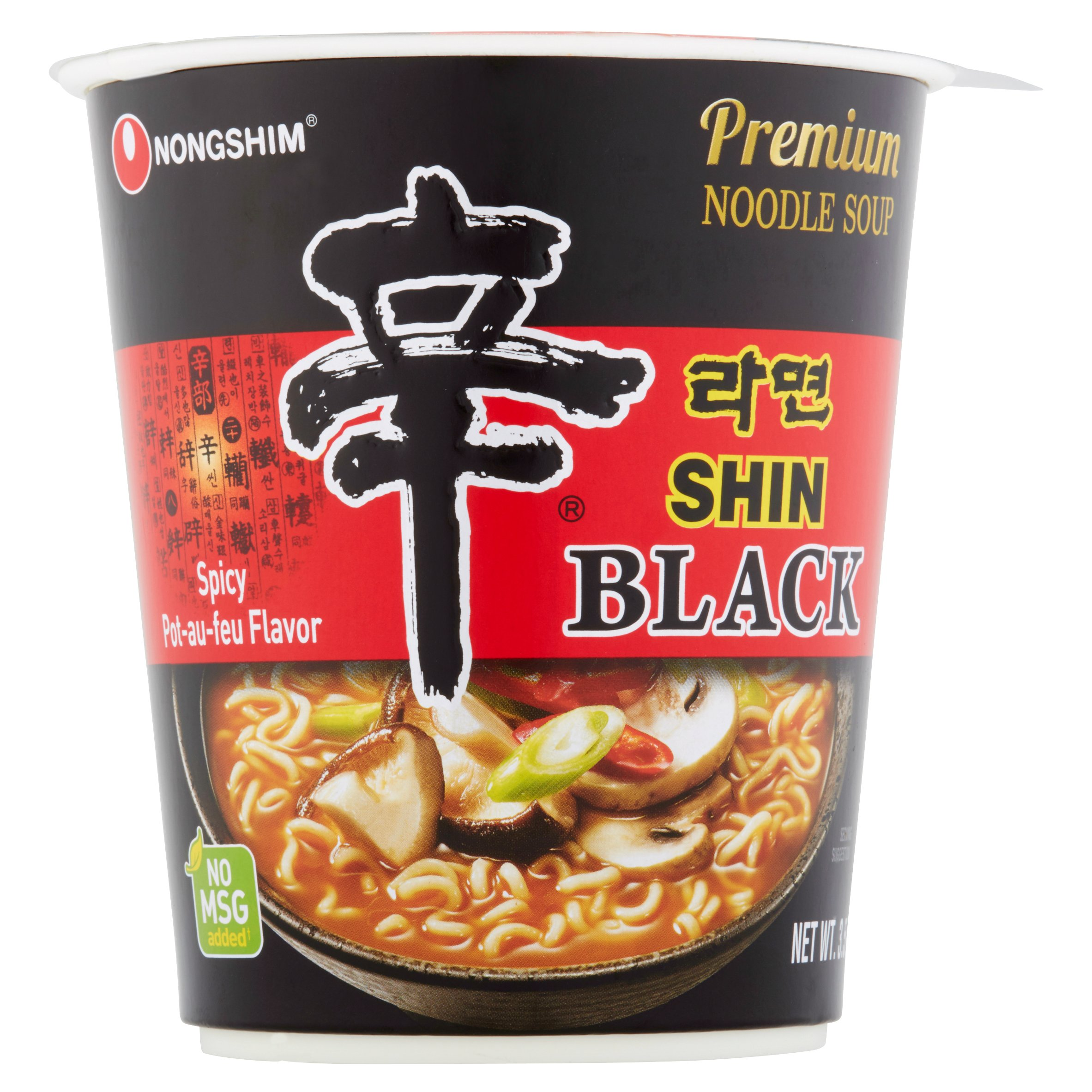 Nongshim Shin Black Spicy Pot-au-feu Flavor Noodle Soup, 3.5 oz, 6 count