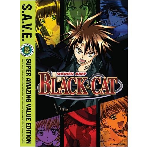 Black Cat: The Complete Series (S.A.V.E.) (Japanese)