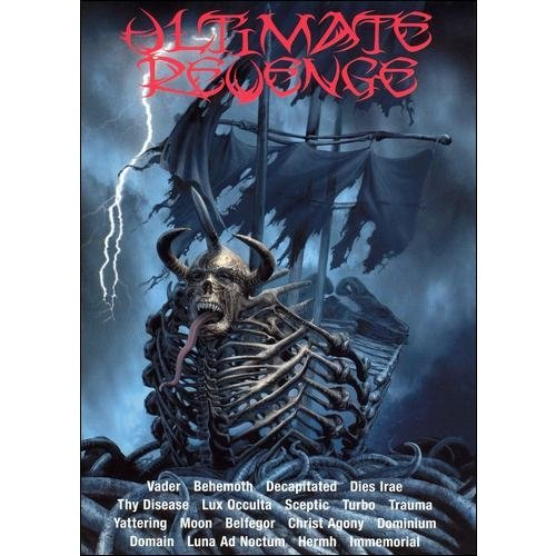 Metal Mind: Ultimate Revenge